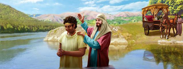 腓力傳福音施洗